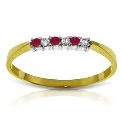 ALARRI 0.11 Carat 14K Solid Gold Can't Undo Love Ruby Diamond Ring