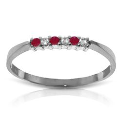 ALARRI 0.11 CTW 14K Solid White Gold Nearer Than Near Ruby Diamond Ring