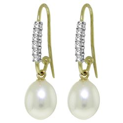 ALARRI 8.18 CTW 14K Solid Gold Impressions Pearl Diamond Earrings