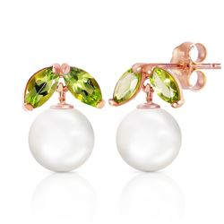 ALARRI 14K Solid Rose Gold Stud Earrings w/ Pearls & Peridots