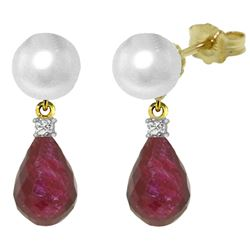 ALARRI 8.7 Carat 14K Solid Gold Stud Earrings Diamond, Ruby Pearl