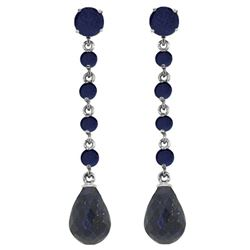 ALARRI 31.6 Carat 14K Solid White Gold Night Star Sapphire Earrings
