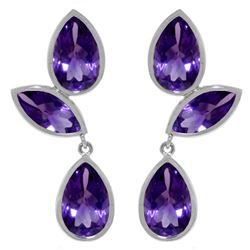 ALARRI 13 CTW 14K Solid White Gold Great Minds Amethyst Earrings