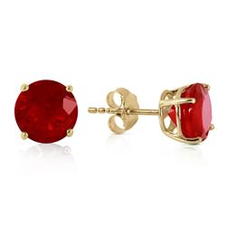 ALARRI 4.5 CTW 14K Solid Gold Sweet Countenance Ruby Earrings