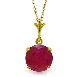 ALARRI 2.25 Carat 14K Solid Gold Entering The Heart Ruby Necklace