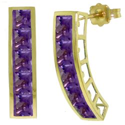 ALARRI 4.5 Carat 14K Solid Gold Valerie Amethyst Earrings