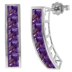 ALARRI 4.5 CTW 14K Solid White Gold Gate To Your Heart Amethyst Earrings