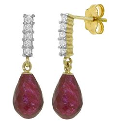 ALARRI 6.75 Carat 14K Solid Gold Enchant Ruby Diamond Earrings
