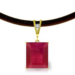 ALARRI 7.51 Carat 14K Solid Gold Solitude Ruby Diamond Necklace