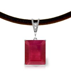 ALARRI 7.51 Carat 14K Solid White Gold Eyes Wide Open Ruby Diamond Necklace