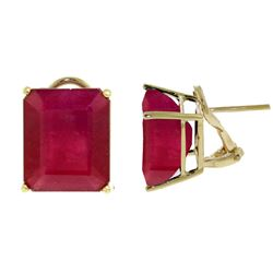 ALARRI 15 Carat 14K Solid Gold French Clips Earrings Natural Rubies
