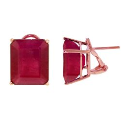 ALARRI 14K Solid Rose Gold French Clips Earrings w/ Natural Rubies
