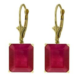 ALARRI 15 CTW 14K Solid Gold Leverback Earrings Ruby