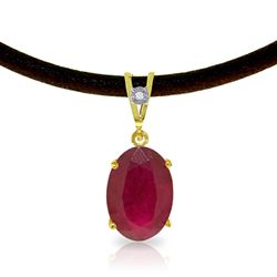 ALARRI 7.71 Carat 14K Solid Gold Gratitude Ruby Diamond Necklace