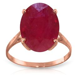 ALARRI 7.5 Carat 14K Solid Rose Gold Ring Natural Oval Ruby