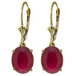 ALARRI 7 CTW 14K Solid Gold Red Explosion Ruby Earrings