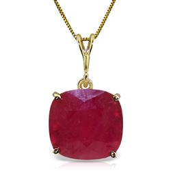 ALARRI 6.75 CTW 14K Solid Gold Necklace Cushion Shape Ruby