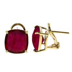 ALARRI 13.5 Carat 14K Solid Gold French Clips Earrings Cushion Shape Ruby