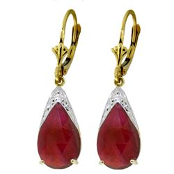 ALARRI 10 Carat 14K Solid Gold Fresh Roses Ruby Earrings