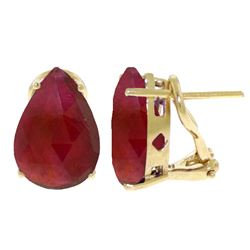 ALARRI 10 Carat 14K Solid Gold Inspiration Ruby Earrings