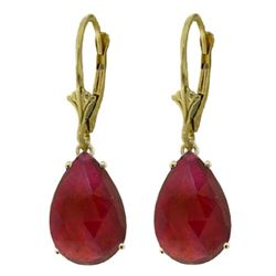 ALARRI 10 CTW 14K Solid Gold Carolina Ruby Earrings