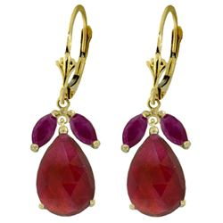 ALARRI 11 CTW 14K Solid Gold Tulip Bow Ruby Earrings