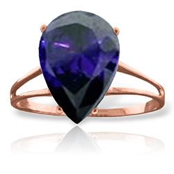 ALARRI 4.65 Carat 14K Solid Rose Gold Ring Natural Sapphire