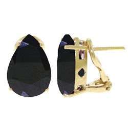 ALARRI 9.3 Carat 14K Solid Gold Inspiration Sapphire Earrings