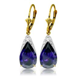 ALARRI 9.3 Carat 14K Solid Gold Catch The Wave Sapphire Earrings