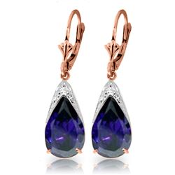 ALARRI 9.3 Carat 14K Solid Rose Gold Ocean Sapphire Earrings