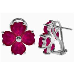 ALARRI 7.2 Carat 14K Solid White Gold Create A Mod Ruby Earrings