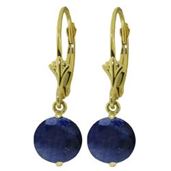 ALARRI 3.3 CTW 14K Solid Gold Sargasso Sea Sapphire Earrings