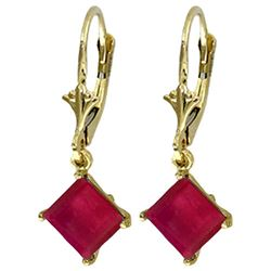 ALARRI 2.9 Carat 14K Solid Gold Never Square Ruby Earrings