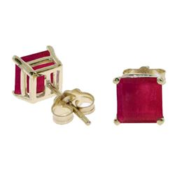 ALARRI 2.9 CTW 14K Solid Gold Tranquil Thoughts Ruby Earrings