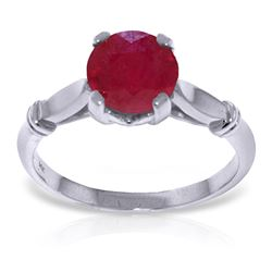 ALARRI 2 CTW 14K Solid White Gold Confide In Someone Ruby Ring
