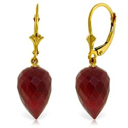 ALARRI 26.1 Carat 14K Solid Gold Drop Briolette Ruby Earrings
