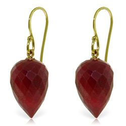 ALARRI 26.1 Carat 14K Solid Gold Rosanna Ruby Earrings