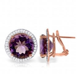 ALARRI 12.4 CTW 14K Solid Rose Gold French Clips Earrings Diamond Amethyst