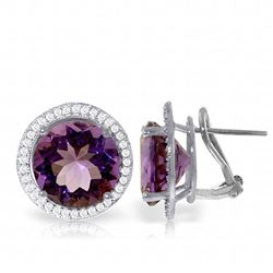 ALARRI 12.4 CTW 14K Solid White Gold French Clips Earrings Diamond Amethyst
