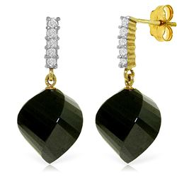 ALARRI 31.15 Carat 14K Solid Gold Strong Character Spinel Earrings