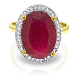ALARRI 7.93 CTW 14K Solid Gold Amethystid Conflict Ruby Diamond Ring