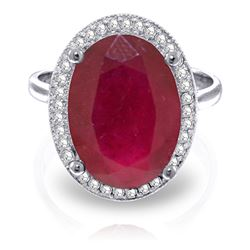 ALARRI 7.93 Carat 14K Solid White Gold w/ in Your Heart Ruby Diamond Ring