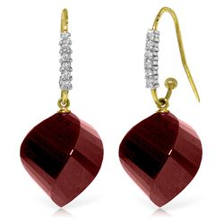 ALARRI 30.68 Carat 14K Solid Gold Romantica Ruby Diamond Earrings