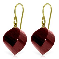 ALARRI 30.5 Carat 14K Solid Gold Ella Ruby Earrings