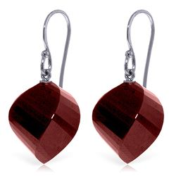 ALARRI 30.5 CTW 14K Solid White Gold Sweet Plunge Ruby Earrings