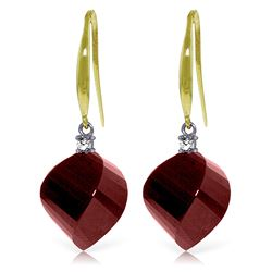 ALARRI 30.6 Carat 14K Solid Gold Obsession Ruby Diamond Earrings