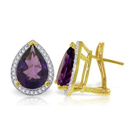 ALARRI 6.82 Carat 14K Solid Gold French Clips Earrings Diamond Amethyst