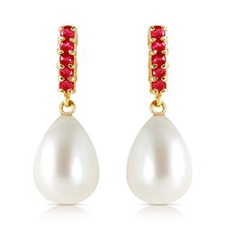 ALARRI 8.4 Carat 14K Solid Gold Ruby Earrings Dangling Briolette Pearl