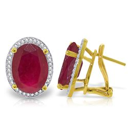 ALARRI 15.86 Carat 14K Solid Gold French Clips Earrings Diamond Ruby