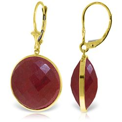 ALARRI 14K Solid Gold Leverback Earrings w/ Checkerboard Cut Round Rubies